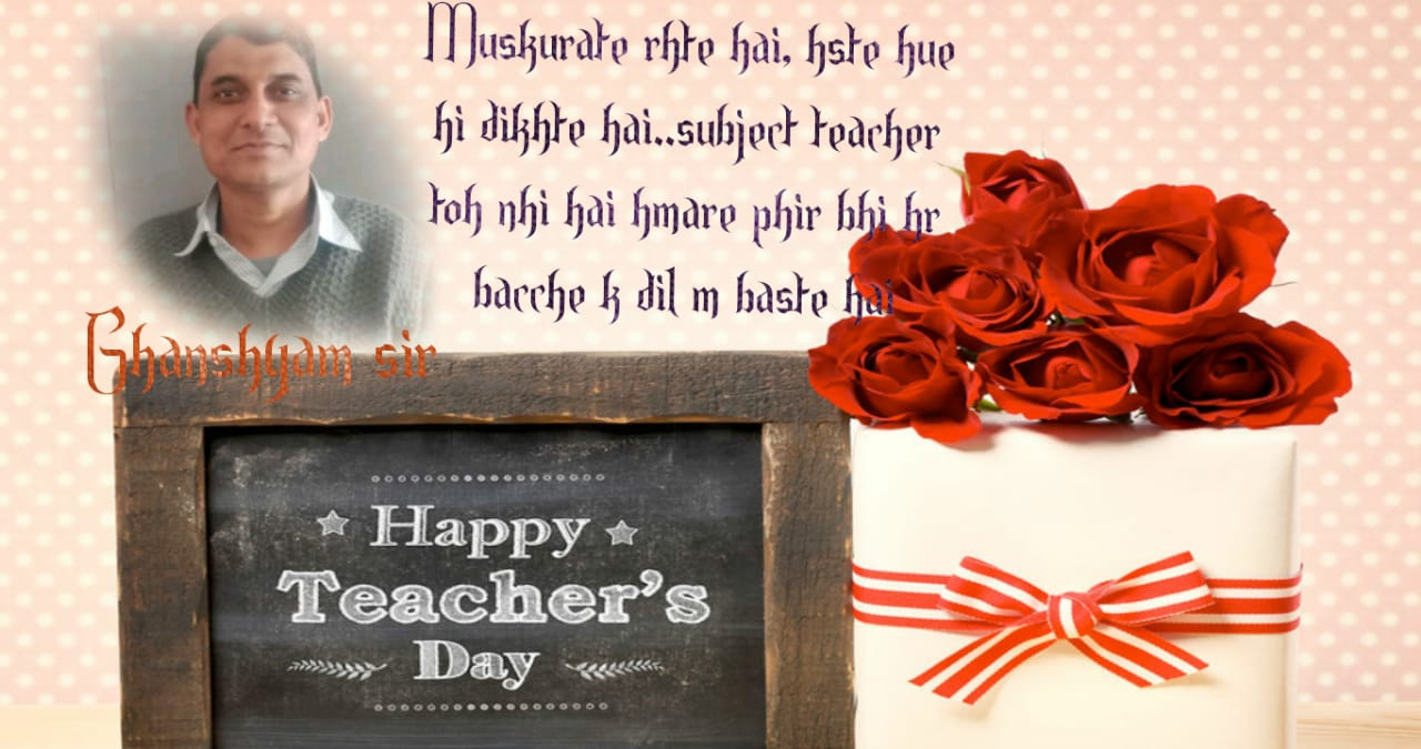 Teachers Day 2020